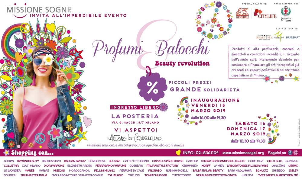 Profumi Balocchi invito evento beauty benefico