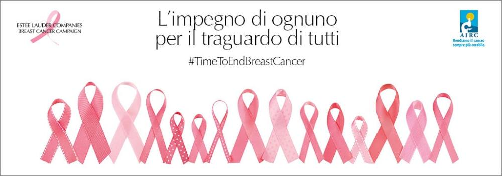 Breast Cancer Campaign 2019 Estée Lauder AIRC