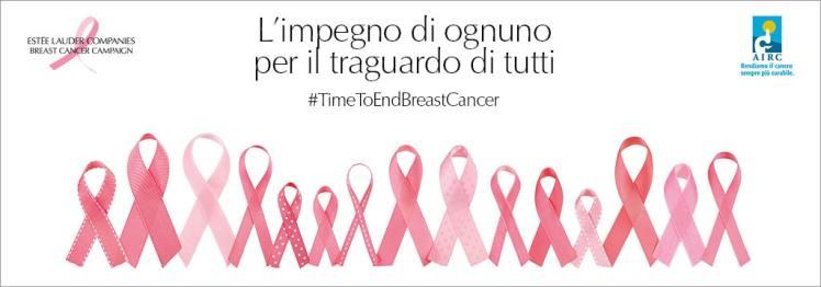 Breast Cancer Campaign 2019 Estée Lauder AIRC